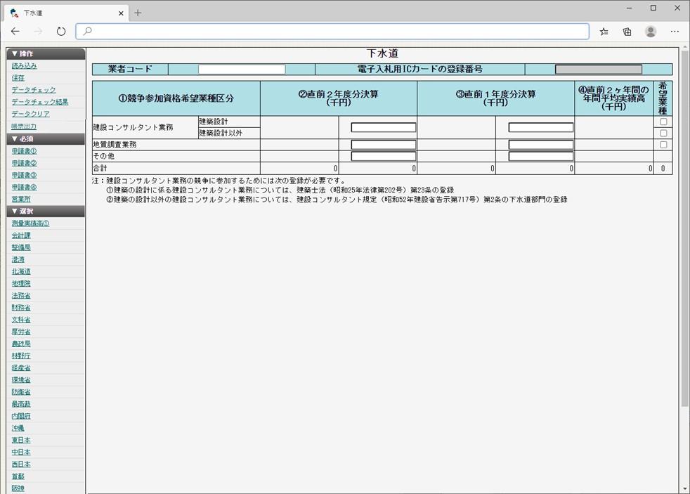 screen3_31.jpg
