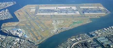 Tokyo International (Haneda) Airport - MLIT Japan