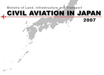 Civil Aviation In Japan 2004/2005