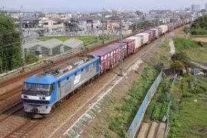 鉄道:貨物鉄道事業者の概況 - 国土交通省
