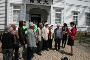 山形県庁職員信用組合
