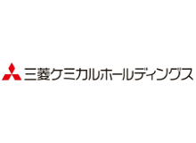 株式会社三菱ケミカルホールディ...