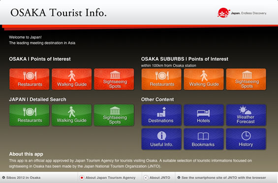 Download A Free Osaka Sightseeing App Quot Osaka Tourist Info Quot Promotion Of Mice Hosting And