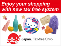 Japan. Tax-free Shop&Japan. Free Wi-Fi