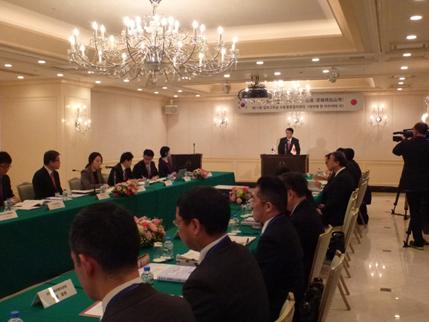 【平成28年3月21日】 「第11回日韓運輸ハイレベル協議」に山本副大臣が出席