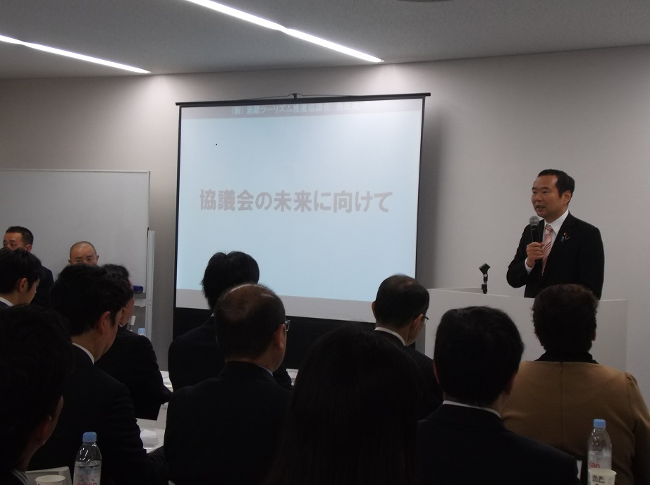 Parliamentary Vice-Minister of the MLIT, Hisayuki Fujii, Attended the Inaugural Meeting of the Sake Brewery Tourism Promotion Council