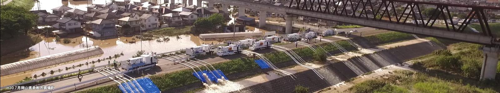 災害・防災情報:平成30年7月豪雨による被害状況について(第51報 ...