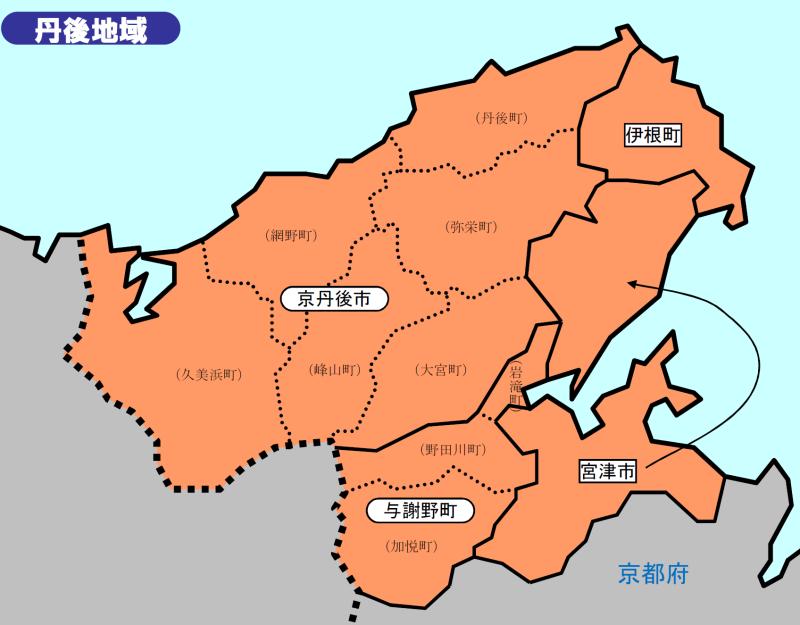 地方振興:丹後地域(京都府) - 国土交通省