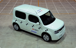 Cube Photo on Nissan Cube 1 6