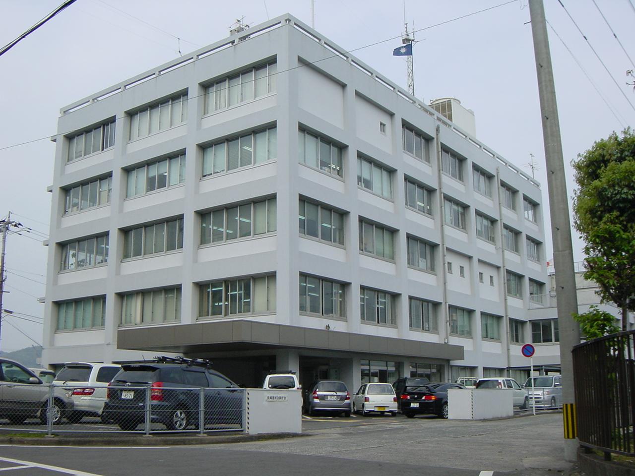 長崎地方海難審判所