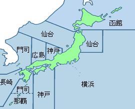 横浜地方海難審判所