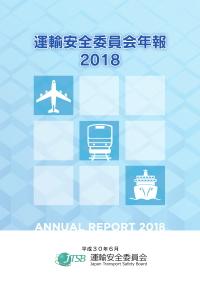 ANNUAL REPORT 2018 width=