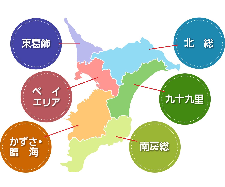 千葉県へお越しください!~千葉県内の宿泊施設の営業状況について ...