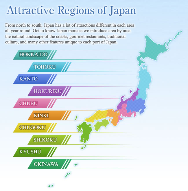 Attractive regions of japancruise port guide of japan attractive regions of japan from north to south japan has a lot of attractions different sciox Choice Image