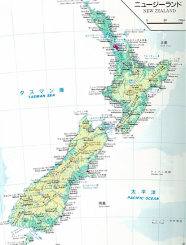 An Overview Of Spatial Policy In The New Zealand - New zealand physical map