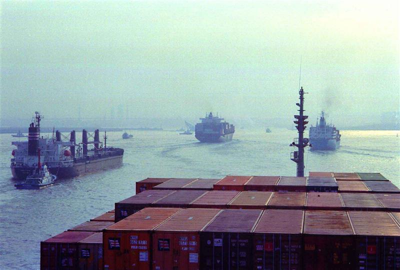 国土交通省海事局 (Maritime Bur...