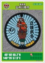 市 カード 佐久 マンホール