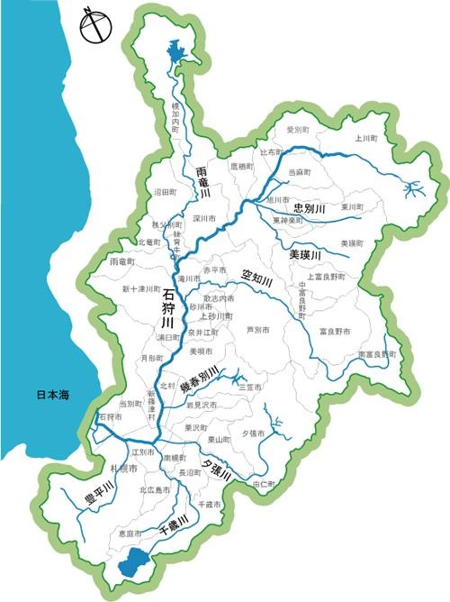 日本の川 - 北海道 - 石狩川 - ...