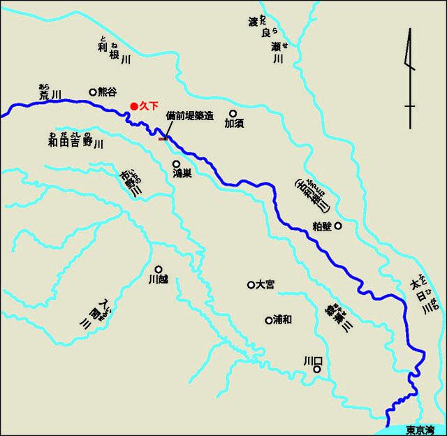 日本の川 - 関東 - 荒川 - 国土...