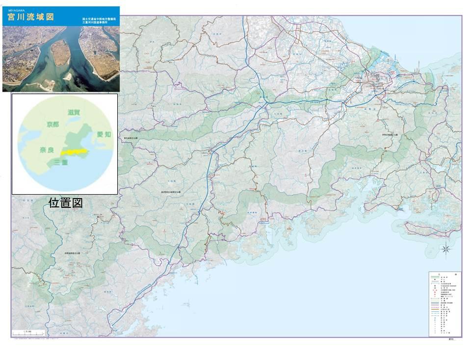 日本の川 - 中部 - 宮川 - 国土交通省水管理・国土保全局