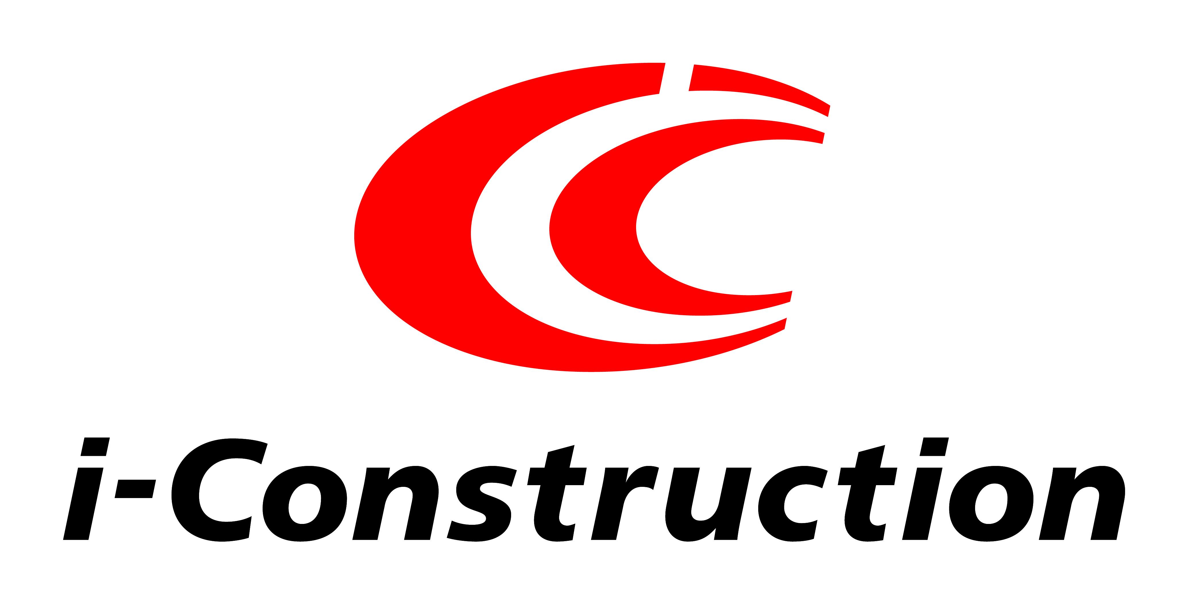 i-Constructionロゴマーク
